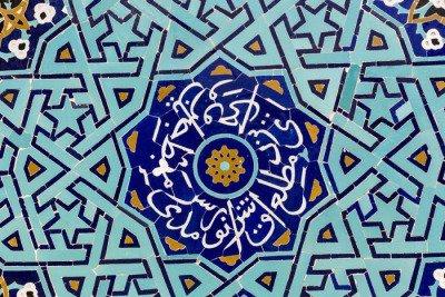 Pixerstick till Allt Kaklade bakgrund, orientaliska ornament från Amir Chakhmaq Complex i Yazd, södra Iran