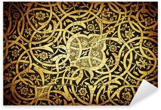 Pixerstick Dekor Kaklade bakgrund, orientaliska ornament från Uzbekistan.Tiled backg
