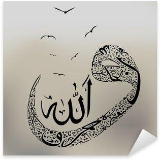 Pixerstick Dekor Vektor kalligrafi arabiska siffra