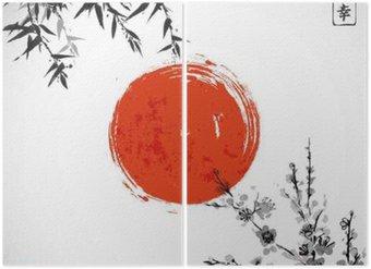 Diptyque Sun, le bambou et sakura en fleur. Japonaise peinture à l'encre sumi-e traditionnel. Contient hiéroglyphe - Double chance.