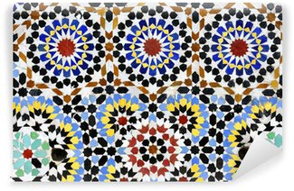 Fotomural Estándar Mosaico tradicional o en zellij fuente en Moulay Idriss
