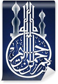 Vinyl-Fototapete Einfache Abbildung für islamische Veranstaltungen wie Ramadan Monat