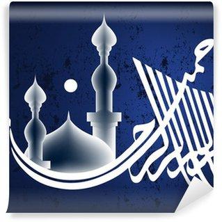 Vinyl-Fototapete Islamic Illustration