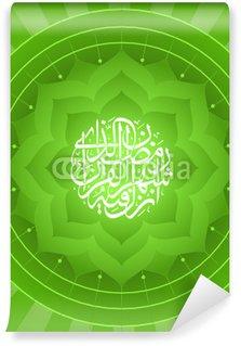 Vinyl-Fototapete Islamische Kalligraphie auf Lotus Hintergrund