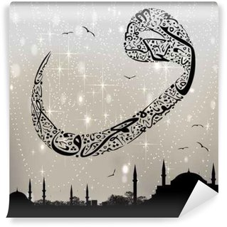 Vinyl-Fototapete Istanbul Moscheen mit Kalligraphie und Buchstabe Waw