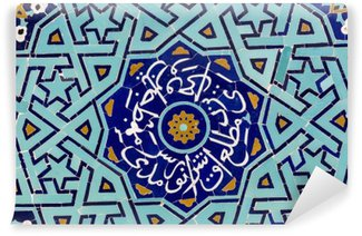 Fototapet av Vinyl Kaklade bakgrund, orientaliska ornament från Amir Chakhmaq Complex i Yazd, södra Iran