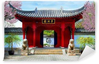 Vinylová Fototapeta Čínský botanická zahrada Montreal. (Quebec Canada)