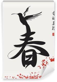 Vinylová Fototapeta Hieroglyf jarní vzorované kolibřík a třešňové květy