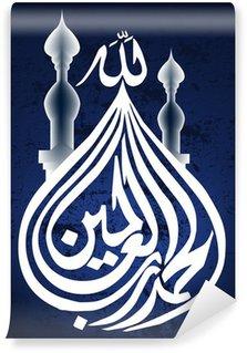 Vinylová Fototapeta Islámský ilustrace