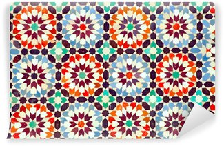 Vinylová Fototapeta Maroko, Marrakech: Ben Youssef madrasa
