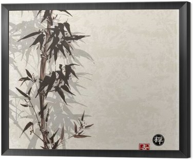 Framed Canvas Card with bamboo on vintage background in sumi-e style. Hand-drawn with ink. Contains hieroglyph - happiness, luck
