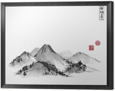 Framed Canvas Mountains hand drawn with ink on white background. Contains hieroglyphs - zen, freedom, nature, clarity, great blessing. Traditional oriental ink painting sumi-e, u-sin, go-hua.