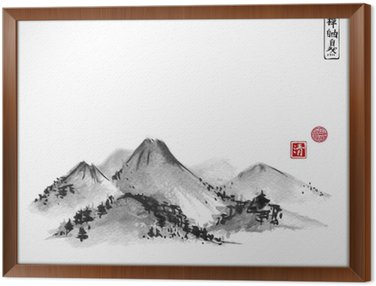 Mountains hand drawn with ink on white background. Contains hieroglyphs - zen, freedom, nature, clarity, great blessing. Traditional oriental ink painting sumi-e, u-sin, go-hua. Framed Canvas