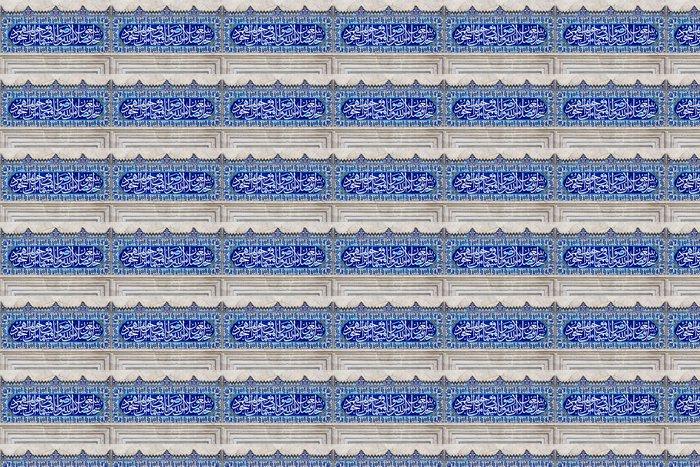 Vinylová Tapeta Dlaždice, arabské písmo - Veřejné budovy