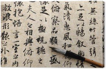 Leinwandbild Chinesische Kalligraphie auf beigem Hintergrund