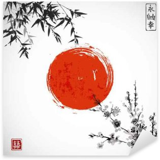 Naklejka Pixerstick Słońce, bambus i Sakura w kwiat. Tradycyjne japońskie malarstwo tuszem sumi-e. Zawiera hieroglif - podwójne szczęście.