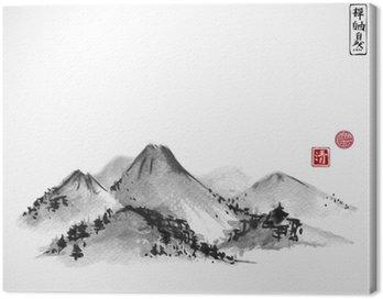 Obraz na Plátně Hory ručně kreslenými s inkoustem na bílém pozadí. Obsahuje hieroglyfy - Zen, volnosti, přírodě, jasnost, velké požehnání. Tradiční orientální tušové malby sumi-e, u-sin, go-Hua.