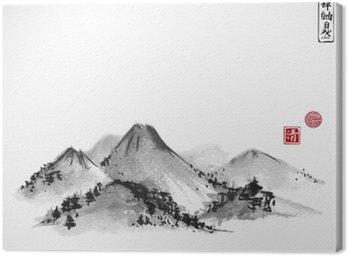 Góry ręcznie rysowane tuszem na białym tle. Zawiera hieroglify - zen, wolność, natura, jasność, wielkie błogosławieństwo. Tradycyjne orientalne malarstwo tuszem sumi-e, U-sin, go-hua.