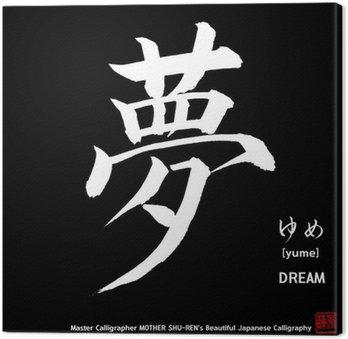 Obraz na Płótnie Kanji - Japanese vol.003_B Kaligrafia - DREAM