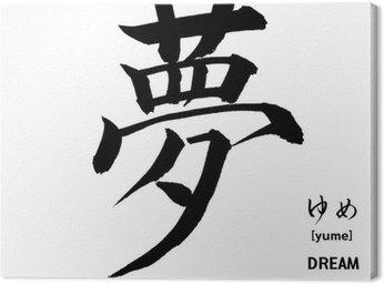Obraz na Płótnie Kanji - Japońska kaligrafia vol.003_A - DREAM