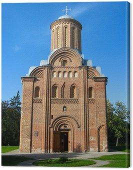 Obraz na Płótnie Pyatnitskaya kościół