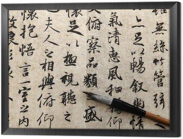 Obraz w Ramie Chińskiej kaligrafii na beżowym tle