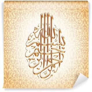 Papier Peint Vinyle Bismillah (Au nom de Dieu) le texte de la calligraphie arabe