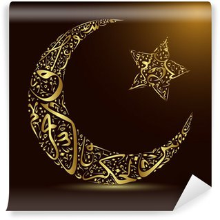 Papier Peint Vinyle Calligraphie, la lune et étoile