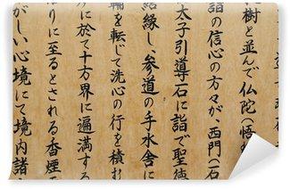 Papier Peint Vinyle Kanji japonais