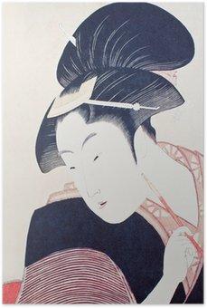 Plakát 浮世 絵