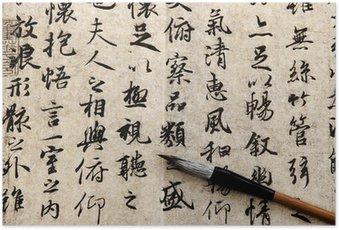 Plakát Čínská kaligrafie na béžové pozadí