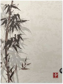 Plakát Karta s bambusovými na vinobraní pozadí v sumi-e stylu. Ručně kreslený inkoustem. Obsahuje hieroglyf - štěstí, štěstí