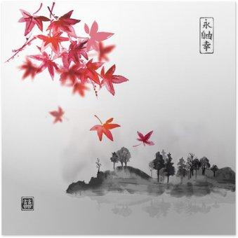 Plakát Sada kompozic reprezenting čtyři roční období. Větve sakury, bambus, chryzantém a červené javorové listy. Tradiční japonské tušové malby sumi-e. Obsahuje hieroglyf - štěstí, štěstí.