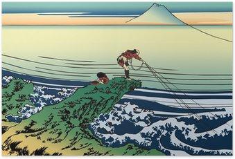 Poster Illustrationen von Katsushika Hokusai ist sechsunddreißig Ansichten des Berges Fuji Koshu Stein HanSawa