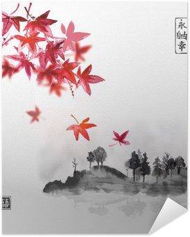 Poster Autocollant Ensemble de compositions reprezenting quatre saisons. Sakura branche, le bambou, le chrysanthème et les feuilles d'érable rouge. Japonaise peinture à l'encre sumi-e traditionnel. Contient hiéroglyphe - le bonheur, la chance.