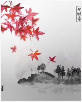Poster HD Ensemble de compositions reprezenting quatre saisons. Sakura branche, le bambou, le chrysanthème et les feuilles d'érable rouge. Japonaise peinture à l'encre sumi-e traditionnel. Contient hiéroglyphe - le bonheur, la chance.