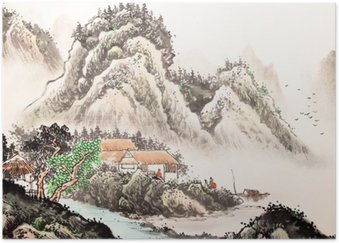 Poster HD Paysage chinois aquarelle painting__