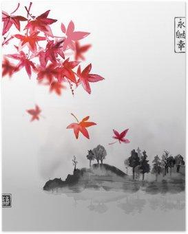 Poster Set van composities reprezenting vier seizoenen. Sakura tak, bamboe, chrysant en rode esdoorn bladeren. Traditionele Japanse inkt schilderen sumi-e. Bevat hiëroglief - geluk, geluk.