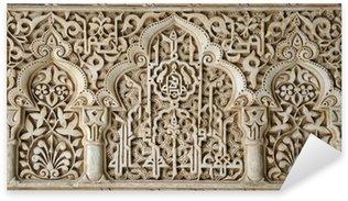 Sticker Pixerstick Alhambra - Amende mosaïque détaillée