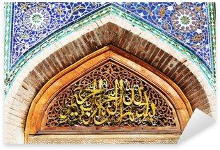 Sticker Pixerstick Arc Oriental