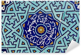 Pixerstick Sticker Betegelde achtergrond, oosterse ornamenten van Amir Chakhmaq Complex in Yazd, het zuiden van Iran