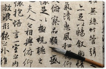 Tableau sur Toile La calligraphie chinoise sur fond beige