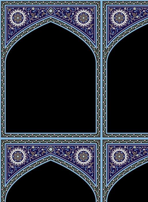 Vinylová Tapeta Ahiar Arab Floral Frame - Afrika