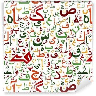 Vinylová Tapeta Arabská bezešvé vzor skript