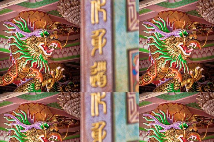 Tapeta Pixerstick Dragon Uvnitř svatyně víry. - Veřejné budovy