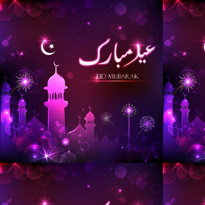 Tapeta Pixerstick Eid Mubarak pozadí - Veřejné budovy