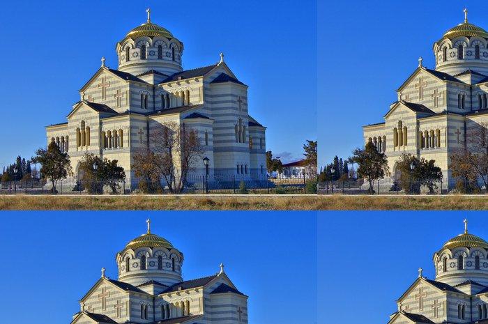 Tapeta Pixerstick HDR tonemapped - Město