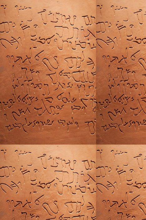 Tapeta Pixerstick Starý arabský skript - Struktury