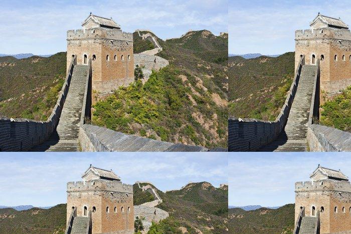 Tapeta Pixerstick Strážná věž při západu slunce, Jinshanling Velká čínská zeď, Peking. - Asie