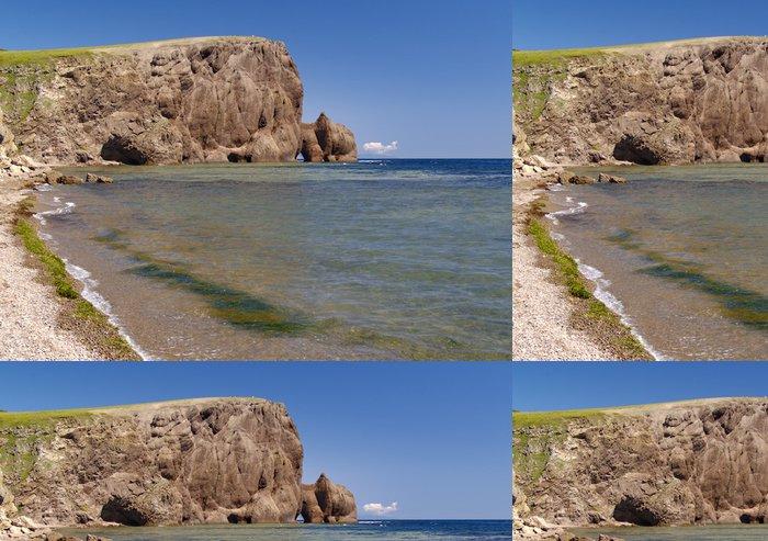 Vinylová Tapeta The Sea Polední krajina odstředěné japonské moře Rusko - Voda